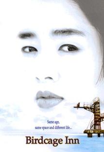 파란대문 포스터
