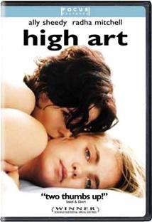 하이 아트 포스터
