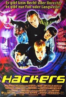해커즈 포스터