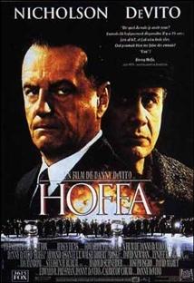 호파 포스터