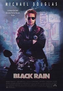 흑우 포스터