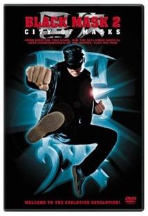흑협 2 포스터
