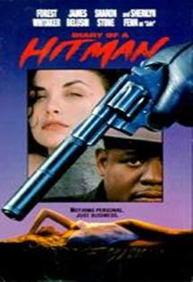 <!HS>히트맨<!HE> 포스터