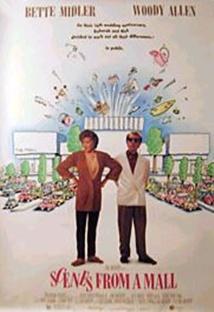 결혼 기념일 포스터