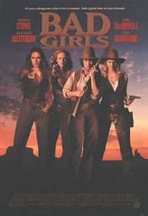 나쁜 여자들 포스터