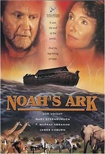 노아의 방주 포스터