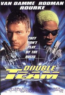 더블 팀 포스터