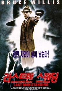 라스트맨 스탠딩 포스터