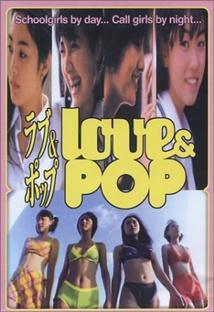 러브 앤 팝 포스터