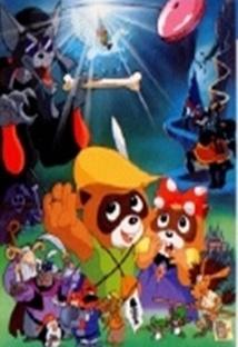 로티의 모험 포스터