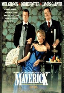 매버릭 포스터