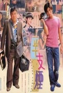 반지연 포스터