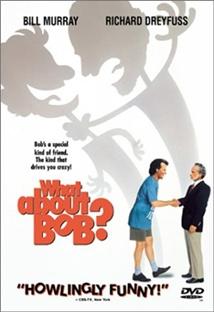 밥에게 무슨일이 생겼나? 포스터
