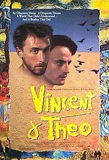 빈센트 포스터