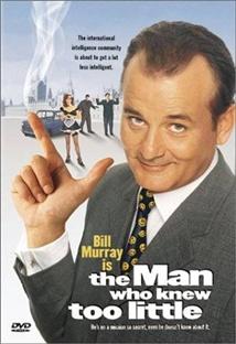 빌 머레이의 못말리는 첩보원 포스터