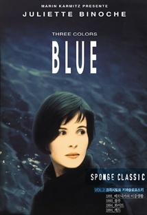 세가지 색: 블루(자유) 포스터