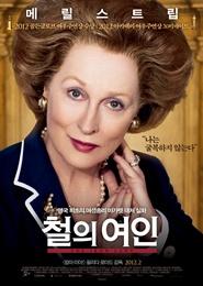 철의 여인 포스터