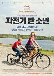 자전거 탄 소년 포스터