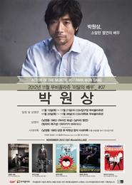 무비꼴라쥬 이달의 배우 - 박원상 포스터