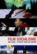필름 소셜리즘