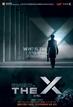 더 엑스(The X)