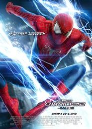 어메이징 스파이더맨2 포스터 새창