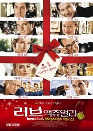 러브 액츄얼리 : 크리스마스 에디션 포스터