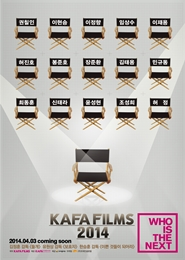 KAFA FILMS 2014 포스터