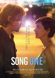 송 원 포스터