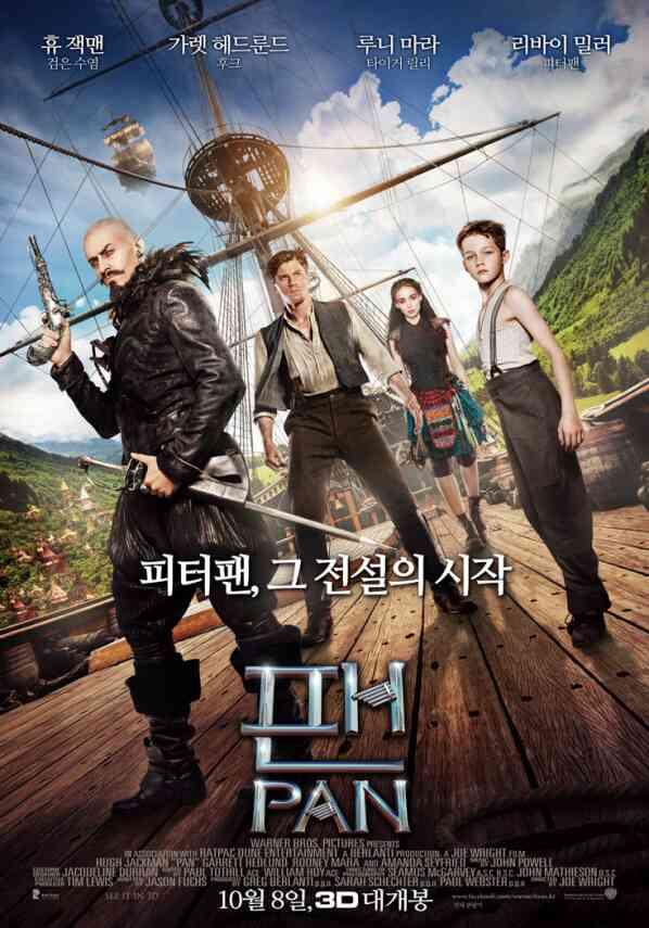 팬 포스터 새창
