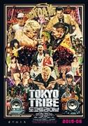도쿄 트라이브 포스터