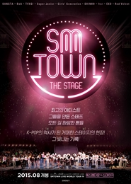 SMTOWN THE STAGE 포스터