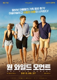 원 와일드 모먼트 포스터