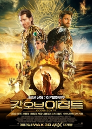 갓 오브 이집트 포스터