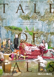 테일 오브 테일즈 포스터