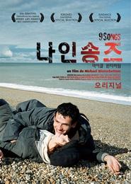나인 송즈-오리지널 포스터