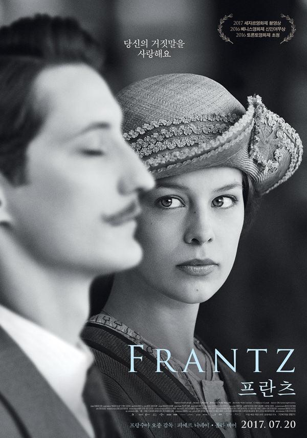 프란츠 포스터