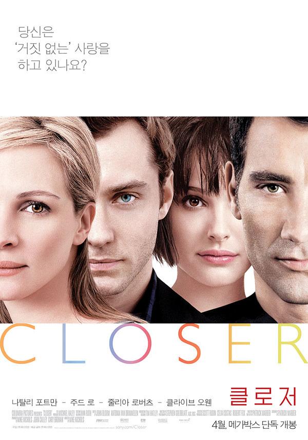 클로저 포스터 새창