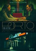 포르토 포스터