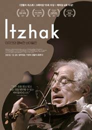 이차크의 행복한 바이올린 포스터