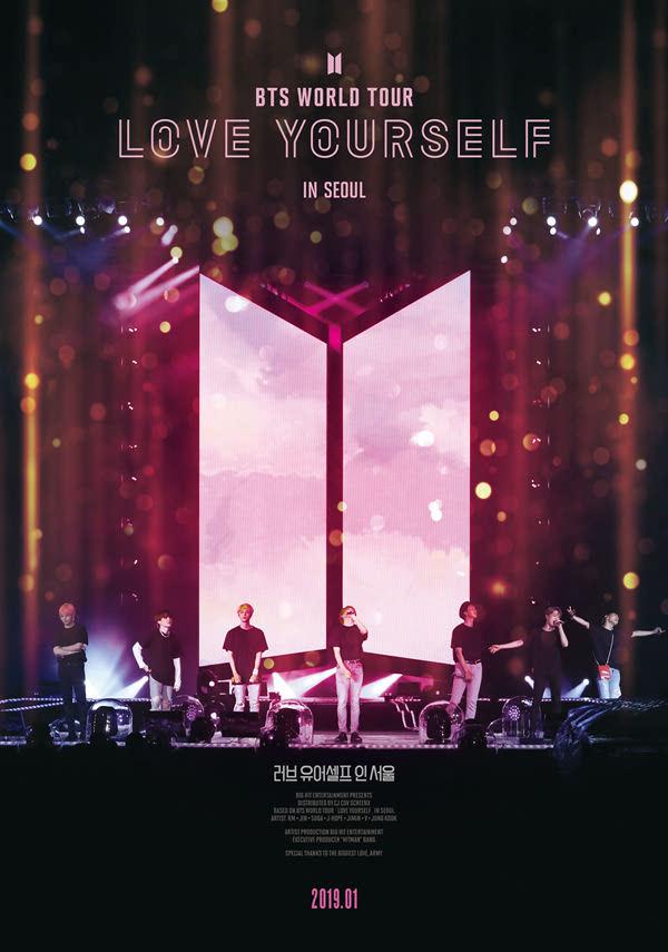 러브 유어셀프 인 서울 포스터 새창