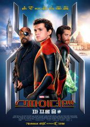 <!HS>스파이더맨<!HE>-파 프롬 홈 포스터