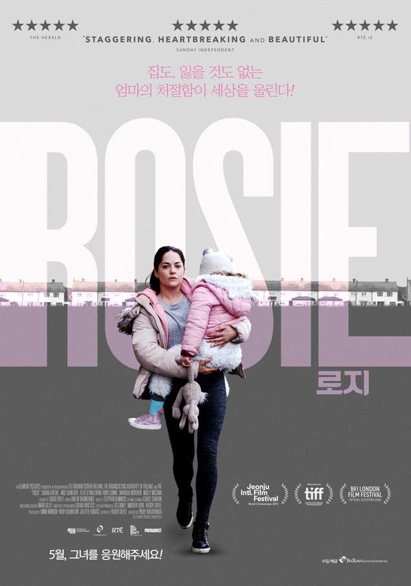 로지 포스터 새창