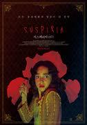 서스페리아 1977 포스터