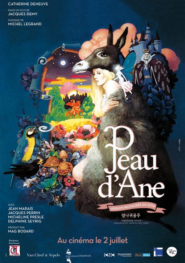당나귀 공주 포스터 새창