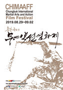 [2019CHIMAAFF] 생존의 역사- 보카토어 포스터