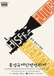 [HISFF2019]벌새 포스터