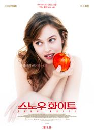 스노우 화이트 포스터