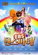 EBS 레인보우 댄스파티 포스터