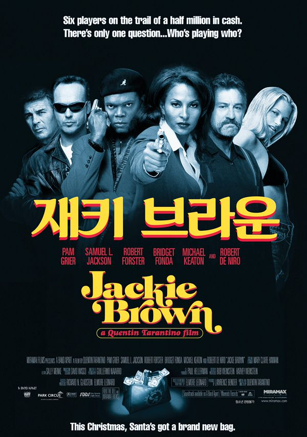 재키 브라운 포스터 새창